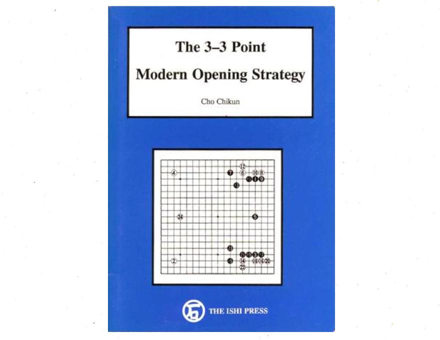 The 3-3 Point Modern Opening Strategy